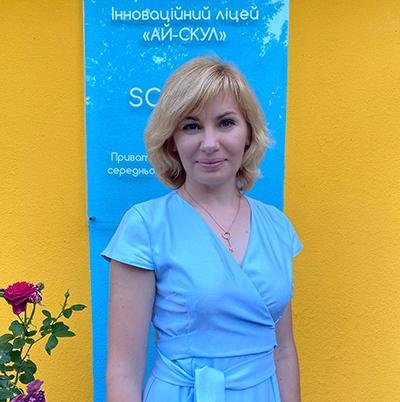 Юлія Андрєєва
